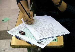 امروز؛ آخرین مهلت ثبتنام دورههای بدون آزمون کارشناسی دانشگاه آزاد