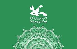 «روباه و ستاره» به ایران رسید