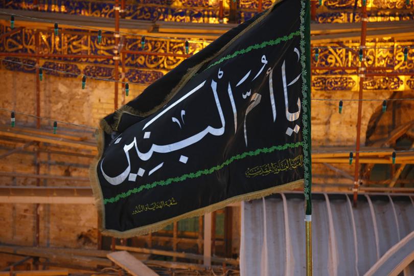 حضرت ام البنین (س) به روایت شهید مطهری