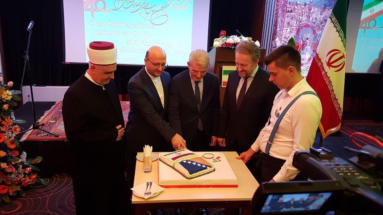 جشن پیروزی چهل سالگی در خارج از ایران