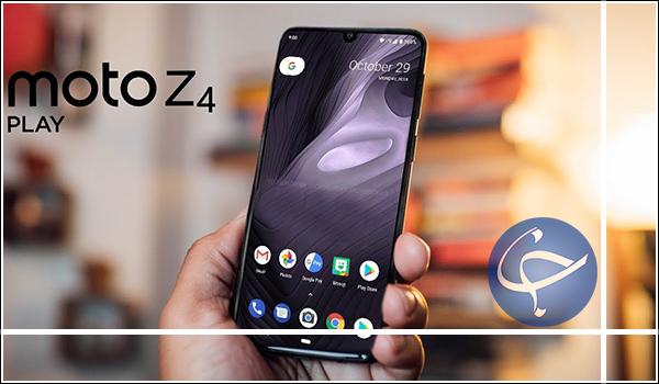 گوشی هوشمند Moto Z4 Play؛ میان رده جذاب موتورولا چه امکانات و ویژگیهایی دارد؟ +تصاویر