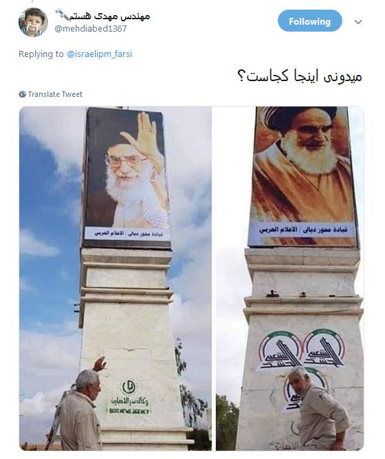 واکنش کاربران به گزافه گویی نتانیاهو در چهلمین سالگرد پیروزی انقلاب +تصاویر