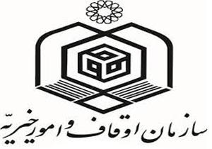 ابتکار اوقاف فارس در تشکیل کارگروههای منطقهای برای حل مشکلات مردم
