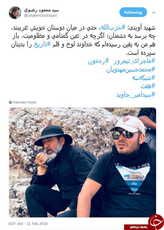 سیدمحمود رضوی: حزبالله، حتی در میان دوستان خویش غریبند!