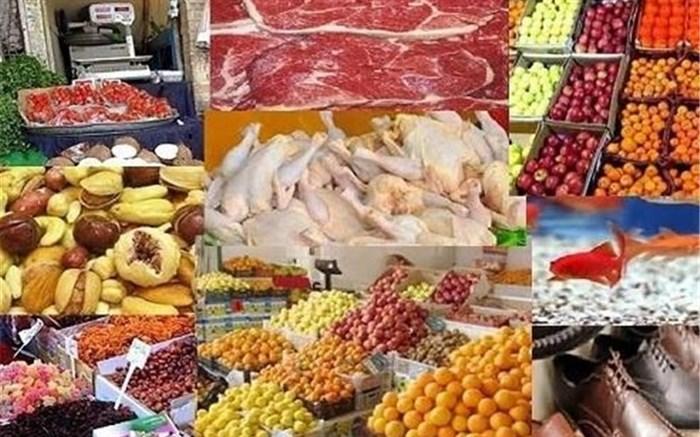تفویض اختیارات تنظیم بازار شب عید به وزارت جهاد کشاورزی