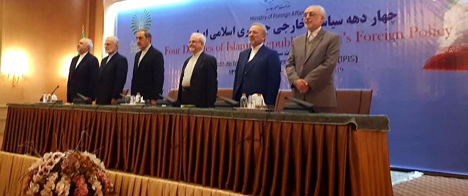 نشست دستاوردهای ۴ دهه سیاست خارجی جمهوری اسلامی ایران