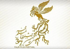 صفر تا صد جشنواره فیلم فجر در یک نگاه + فیلم
