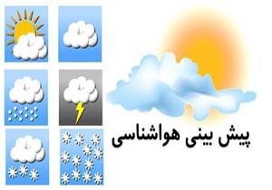 بارش پراکنده باران در برخی مناطق کشور/ آسمان تهران صاف است + جدول