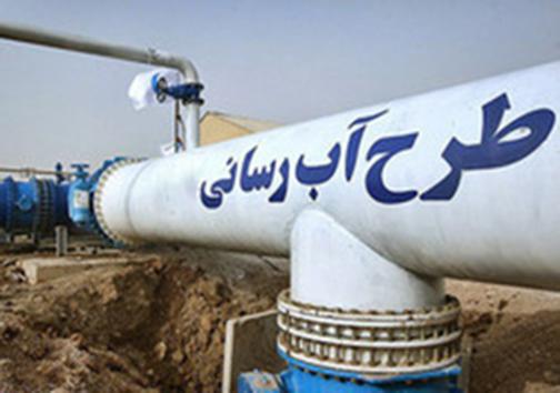 اجرای طرح آبرسانی به روستای برایجان در جهرم