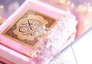 ثبت نام ۵ هزار همدانی در آزمون سراسری قرآن کریم