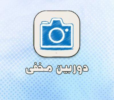 توزیع وام در راهپیمایی ۲۲ بهمن! + فیلم