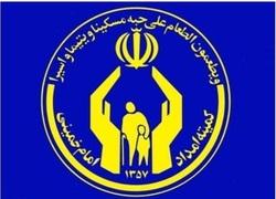 واگذاری ۷۶۴ فقره انشعاب های رایگان به مددجویان زنجانی