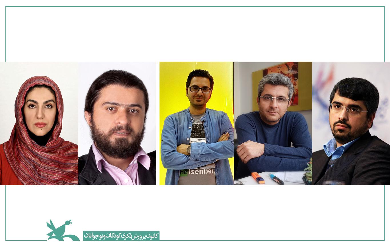 داوران یازدهمین جشنواره پویانمایی تهران معرفی شدند