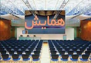 زمان نخستین همایش مهندسی حمل و نقل و ترافیک در شیراز