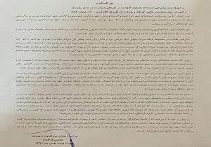 استعفای شهردار منتخب یزد پذیرفته شد