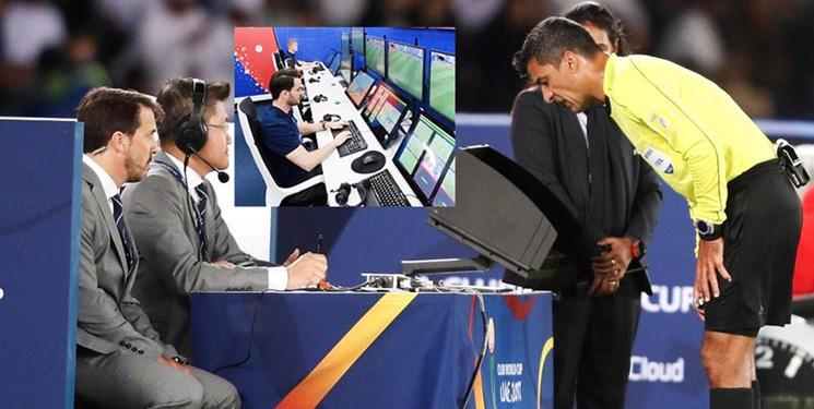 رسانه عربی: فدراسیون فوتبال ایران به کمک داور ویدیویی اعتقادی ندارد