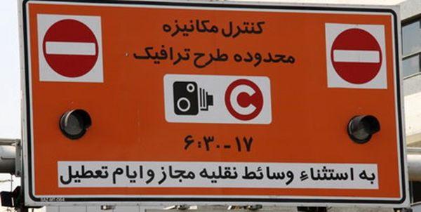 آیا سهمیه ورود به طرح ترافیک خبرنگاران در سال آینده افزایش مییابد؟