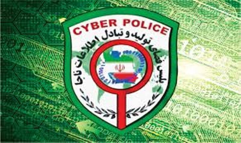 کلاهبردار اینترنتی در زرند دستگیر شد