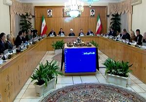 اولین جلسه هیئت دولت پس از حماسه ۲۲ بهمن ۹۷ + فیلم