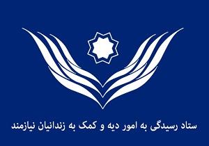 خمس تاجر ایرانی صرف آزادی ۵ زندانی زن شد