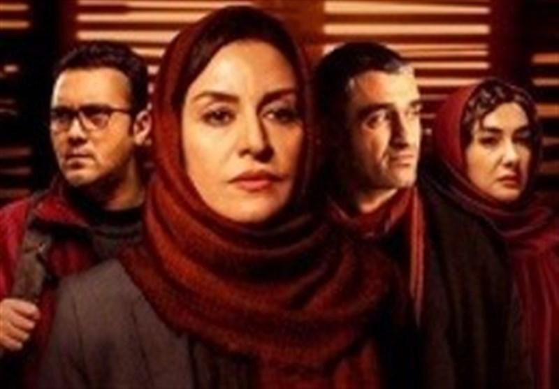 مراسم اکران خصوصی فیلم سینمایی «سوء تفاهم» برگزار شد
