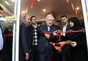 کلینیک ویژه تخصصی و فوق تخصصی بیمارستان امام خمینی(ره) افتتاح شد