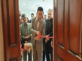 افتتاح دومین مرکز آزمون الکترونیک دانشگاه علوم پزشکی گیلان