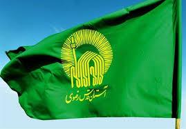 نخستین مدرسه فصلی در مشهد افتتاح شد