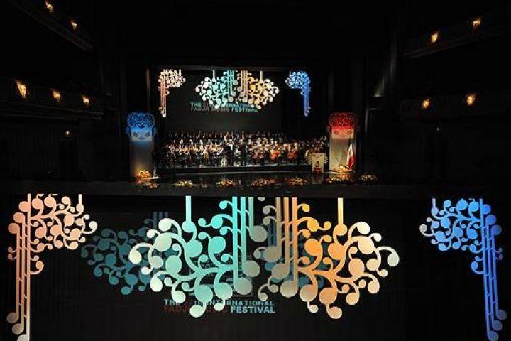 آواز آذربایجانی چراغ جشنواره را روشن کرد