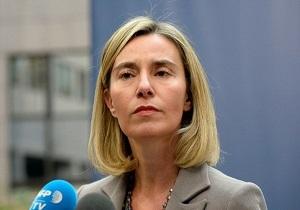 اتحادیه اروپا حادثه تروریستی در ایران را تسلیت گفت