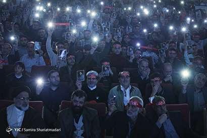 باشگاه خبرنگاران -یادواره شهید ابراهیم هادی و ۳۰۰ شهید کانال کمیل