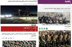 حمایت تمام قد «العربیه» و «بیبیسی» از تروریستهای زاهدان/ آتشبیارترین رسانههای جهان چگونه هیزم در تنور دشمن ریختند؟ + اسناد