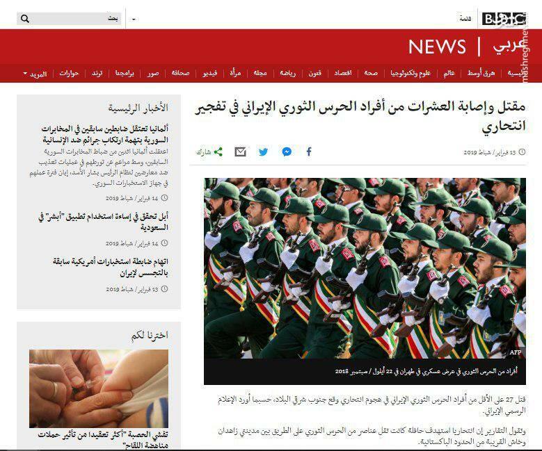 حمایت تمام قد العربیه و بیبیسی از تروریستهای زاهدان/ حزب الله تروریست است اما جیش العدل نه!