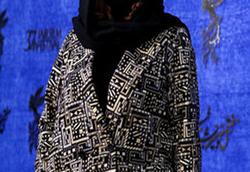 نظر سلبریتیها درباره لباسهای جنجالیشان در جشنواره فجر/ از قیمت لباس ابریشم خانم بازیگر تا مدل خاص کُت آقای کارگردان + تصاویر