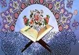 باشگاه خبرنگاران - برگزاری ۱۷ جشنواره قرآنی در لرستان