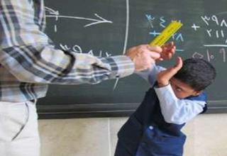 راهکارهایی برای خروج چرخه خشونت از مدارس