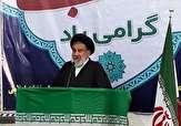 باشگاه خبرنگاران - حضور حماسی مردم در راهپیمایی ۲۲ بهمن تقویت نظام و وحدت ملی بود