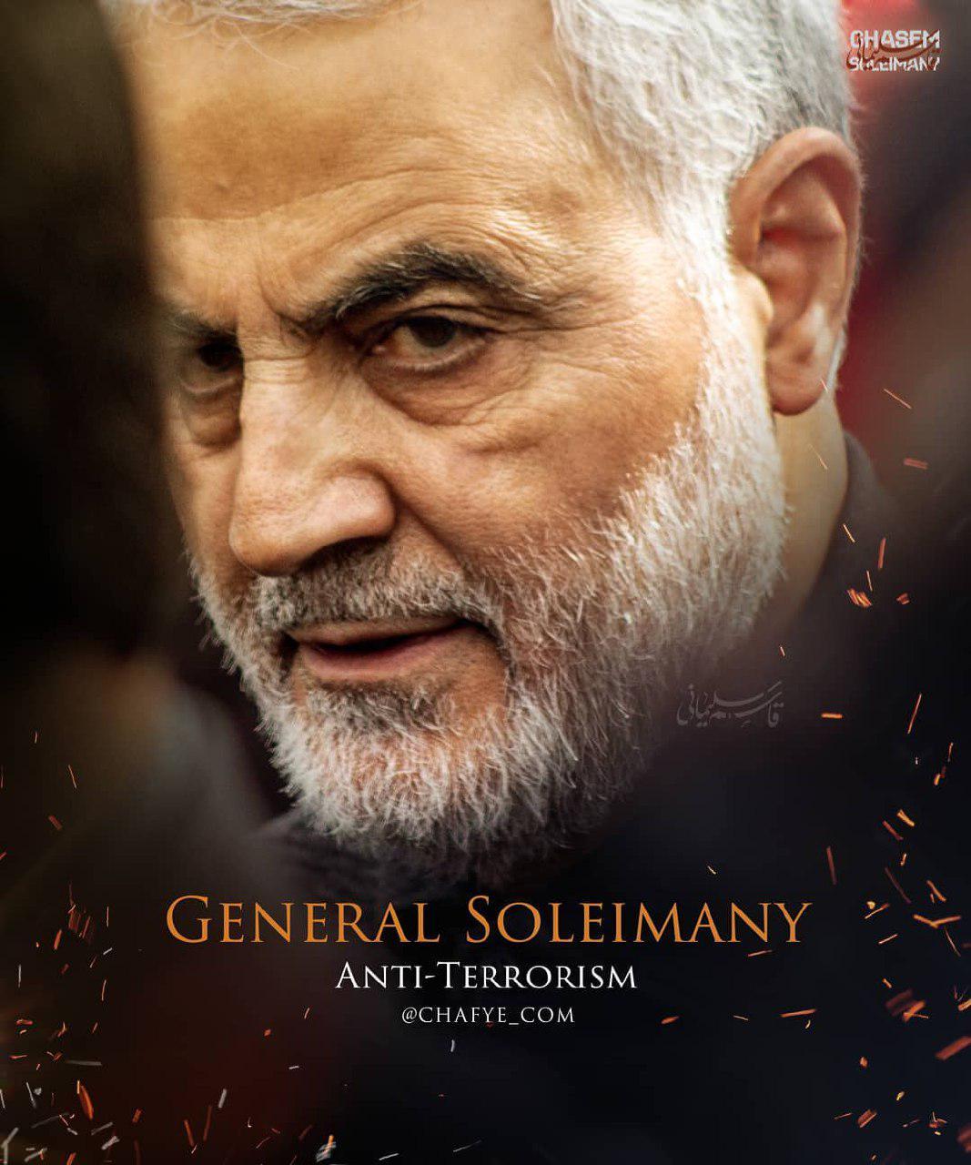 واکنش اینستاگرامی سردار سلیمانی به حادثه تروریستی سیستان