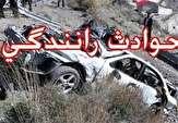 باشگاه خبرنگاران - ۱۰مجروح در سانحه رانندگی محور ایرانشهر-خاش
