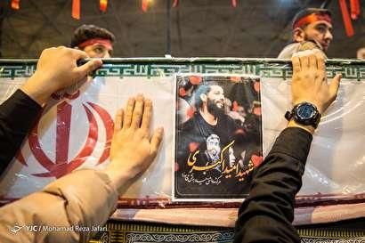 باشگاه خبرنگاران -مراسم وداع با شهدای حادثه تروریستی زاهدان در اصفهان