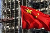 باشگاه خبرنگاران -اخراج ۲۰۰۰ کارمند یک شرکت بزرگ چینی