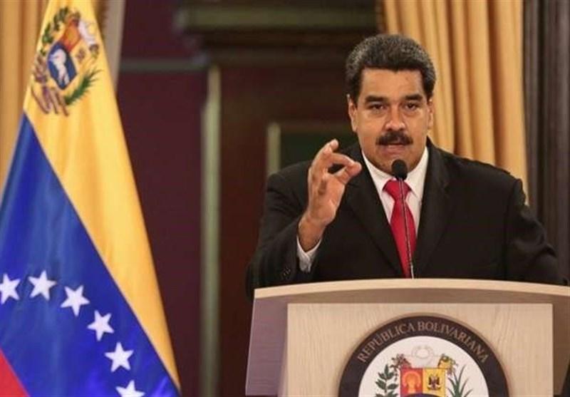 مادورو: ارسال کمکهای آمریکایی به ونزوئلا یک دام است