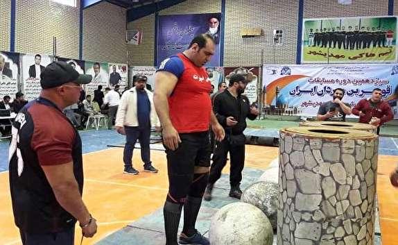 پایان رقابت های قویترین مردان ایران در مهدیشهر