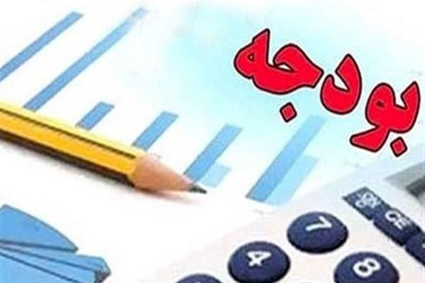 سقف بودجه ۹۸ هیچ تغییری نخواهد کرد/ بررسی کلیات بودجه سال آینده در نوبت عصر مجلس