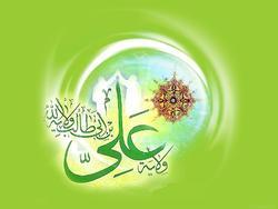 گلچین مولودی ولادت امام علی(ع) +دانلود
