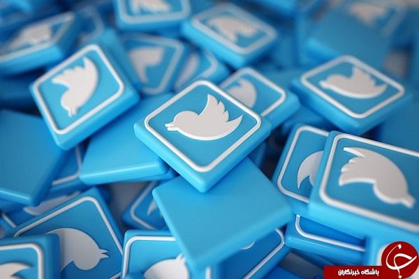 توییتر پیامهای مستقیم ارسال شده در این شبکه اجتماعی را مورد ارزیابی قرار میدهد