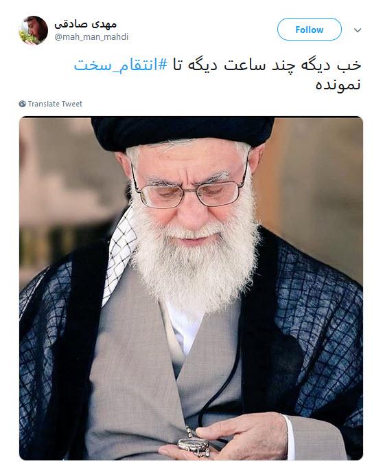 انتقام سخت خون شهدای سپاه در انتظار تروریستهاست