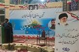 باشگاه خبرنگاران - رونمایی محلهای به نام شهید مدافع حرم مکیان در قم