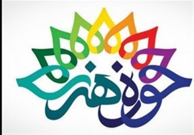 راه اندازی «دبیرخانه دائمی هنر حماسی» در حوزه هنری خراسان رضوی