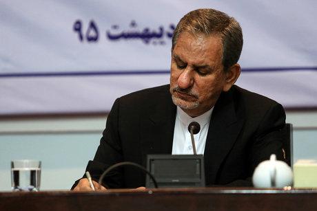 جهانگیری درگذشت «حمید ابوطالبی» مشاور رئیسجمهور را تسلیت گفت